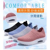 【JAR嚴選】新款時尚緩震氣墊健走鞋