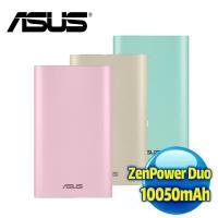 (粉色限定) ASUS ZenPower Duo 3.75V行動電源-10050mAh