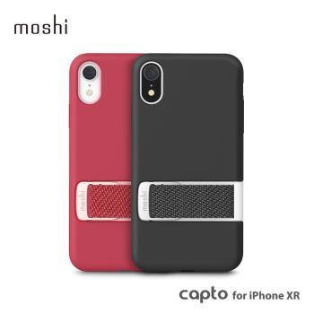 Moshi Capto for iPhone XR 指環支架織帶保護殼