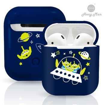 迪士尼正版授權 AirPods硬式保護套 三眼怪