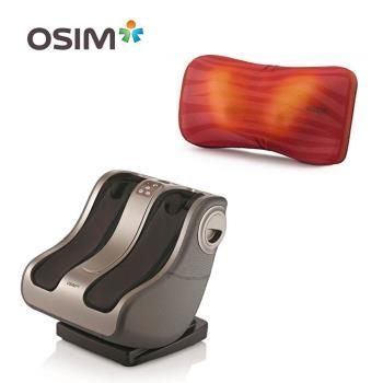 OSIM 暖足樂 OS-338+3D巧摩枕 OS-268