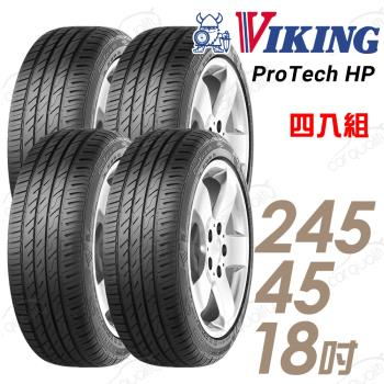 VIKING 維京 ProTech HP 運動操控輪胎_四入組_245/45/18(PTHP)