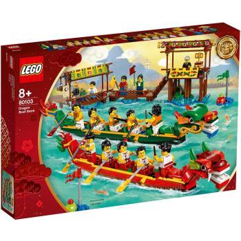 LEGO樂高積木 - Chinese Festivals 亞洲限定版 - 80103 龍舟賽