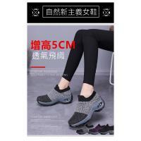 【JAR嚴選】精選飛織網布氣墊健走鞋
