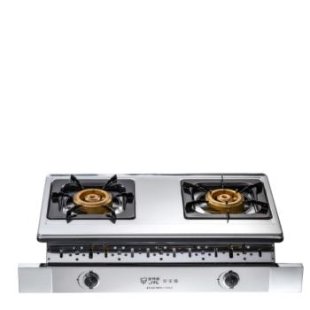 (全省安裝)喜特麗雙口嵌入爐(與JT-GU201同款)瓦斯爐天然氣JT-GU201_NG1