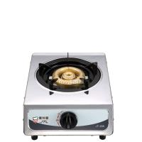 (全省 )喜特麗單口台爐(JT-200與同款)瓦斯爐桶裝瓦斯JT-200_LPG