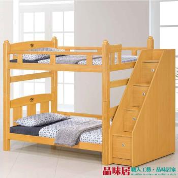 品味居 馬布斯 時尚3.5尺單人雙層床台組合(雙層床+側邊樓梯櫃+不含床墊)