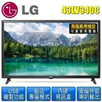 LG樂金 43型IPS Full HD LED高階商用等級液晶電視43LV340C不含安裝