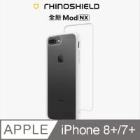 【RhinoShield 犀牛盾】iPhone 7+/8+ Mod NX 邊框背蓋兩用手機殼-白色