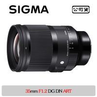 Sigma 35mm F1.2 DG DN ART(公司貨)