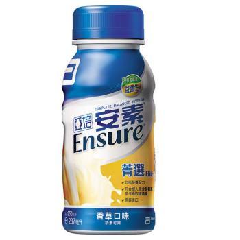 (即期品)亞培 安素菁選香草口味(237ml x24瓶)X2箱 效期2020/8/1