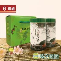 喝茶閒閒 特選甘韻青心烏龍茶 1斤共4罐/贈二入提盒