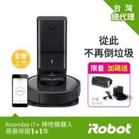 【頂級旗艦機】美國iRobot Roomba i7+ 掃地機器人台灣限量版 自動倒垃圾AI路徑規劃智慧地圖wifi+客製化APP 總代理保固1+1年