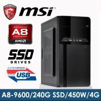 【10台組】微星A320平台【柯基不等式】AMD A8-9600四核心/240G SSD/ 4G D4 /450W/ 影音享樂機