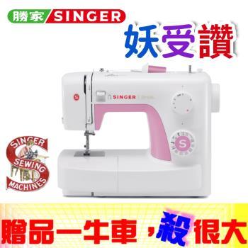 勝家3223(妖受讚F6系列)縫紉機