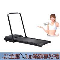 健身大師—SuperR超跑者免安裝升級平板跑步機