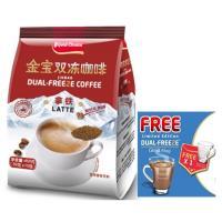 【馬來西亞 金寶】雙凍咖啡(拿鐵)-4袋/組(有效期限2020/10/01)