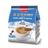 【馬來西亞 金寶】雙凍咖啡(原味)-4袋/組(有效期限2020/10/01)