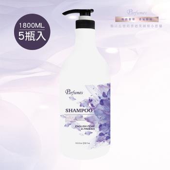 Parfumes小蒼蘭頂級香氛洗髮沙龍組-獨