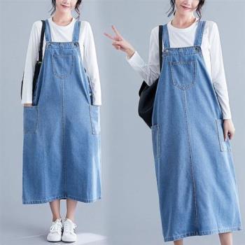 【Keer】時尚淺藍吊帶背心雙口袋牛仔裙L-2XL