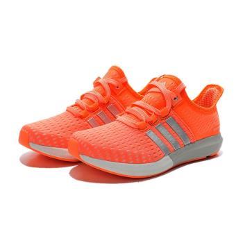 ADIDAS CC GAZELLE BOOST W  S77246 休閒 女鞋
