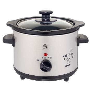 鍋寶1.5L養生陶瓷燉鍋 SE-1050-D