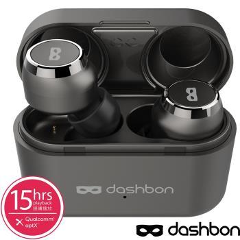 【DASHBON】SonaBuds 2 Pro 真無線立體聲藍牙耳機 (15小時)