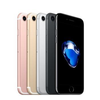 福利品_iPhone 7 Plus 128G-2019 (九成新)