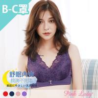 PinkLady 享夜浪漫 無鋼圈舒適薄襯單件內衣 BC罩杯(3016)