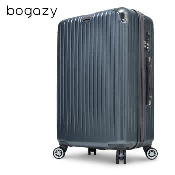 Bogazy 迷濛花語 20吋可加大拉絲紋行李箱