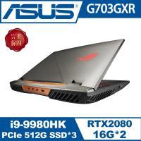 ASUS華碩 ROG G703GXR-0021A9980HK 超頻電競筆電 17.3吋/i9-9980HK/32G/PCIe 512G SSDx3/RTX2080/W10/144Hz