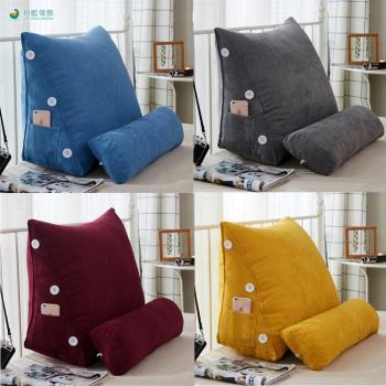 格藍傢飾-多功能三角立體舒適靠枕/抬腿枕 大 10款任選