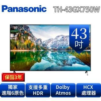 送基本安裝 Panasonic國際牌43型4K連網液晶顯示器 TH-43GX750W-庫