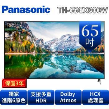 【限時加贈$1,000東森幣】Panasonic國際牌65型4K連網液晶顯示器 TH-65GX800W 送基本安裝-庫