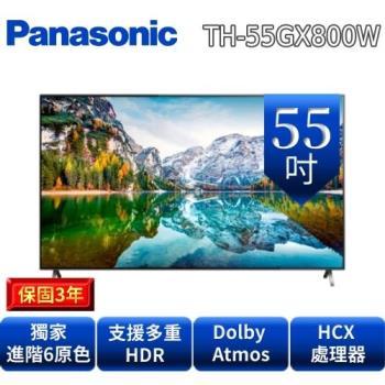 送基本安裝 Panasonic國際牌55型4K連網液晶顯示器 TH-55GX800W-庫