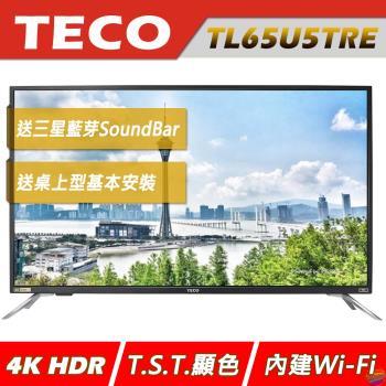 TECO東元 65吋 4K 聯網液晶顯示器+視訊盒 TL65U5TRE