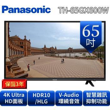 Panasonic國際牌 65吋 4K智慧聯網 液晶顯示器 TH-65GX600W-網(庫)