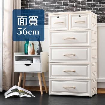 Mr.Box 56大面寬-鄉村風歐式大5層收納櫃(北歐風)