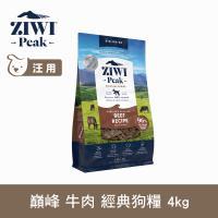 ZiwiPeak巔峰 96%鮮肉狗糧 牛肉4KG