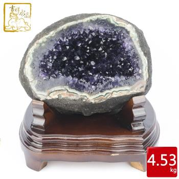 吉祥水晶 烏拉圭紫水晶洞 4.53kg