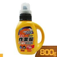 日本第一石鹼 工作服洗衣精800mlx3瓶