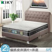 KIKY 卡蒂娜現代貓抓皮床組-雙人5尺(床頭片+床底)