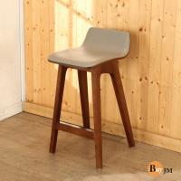 BuyJM 飛翔固定式吧台椅 高腳椅 休閒椅 洽談椅