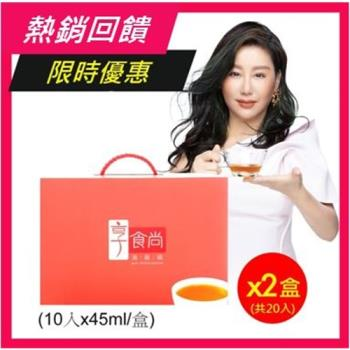 享食尚滴雞精10入(45ml/入)*2盒-TVBS女人我最大藍心湄推薦NO.1