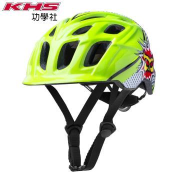 KHS功學社 指定用帽 KALI 兒童自行車/單車安全帽-螢光綠/黑