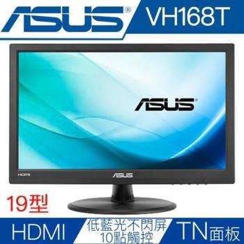 ASUS華碩 VT168H 16型觸控式電腦螢幕
