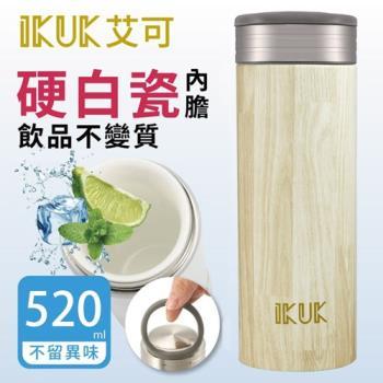 IKUK 艾可 真空雙層內陶瓷保溫杯大好提520ml-木紋