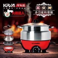居家防疫必備✿KRIA可利亞 3L不銹鋼蒸煮烤多功能料理電火鍋/調理鍋KR-830