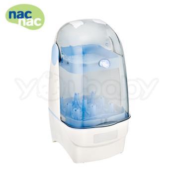 nac nac 觸控式消毒烘乾鍋/消毒鍋 T1 (藍)