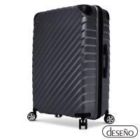 Deseno 都會旅人 輕量 多色 PP材質 拉鍊箱 旅行箱 28吋行李箱 P1901